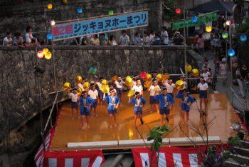 ジッキョヌホー祭り