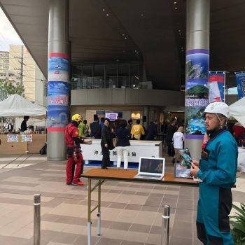沖縄で奄美群島南三島フェアが開催