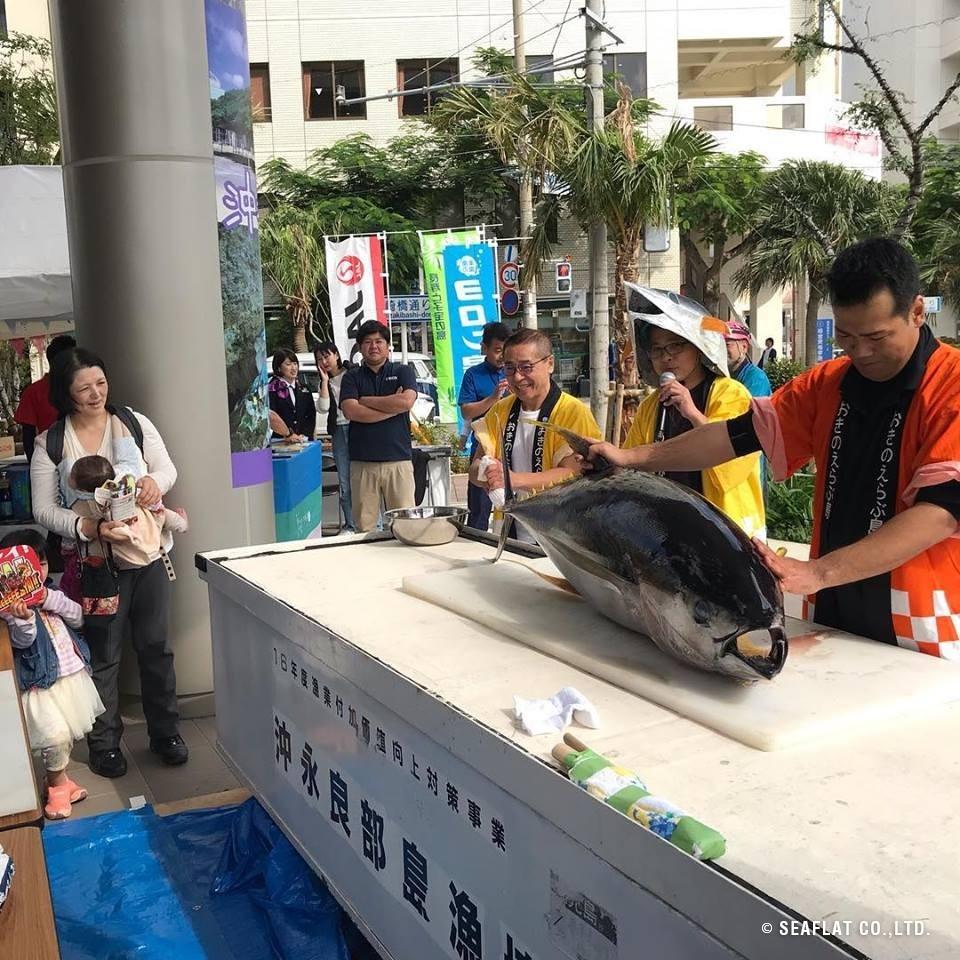 マグロ解体ショー 奄美群島南三島フェア 沖縄